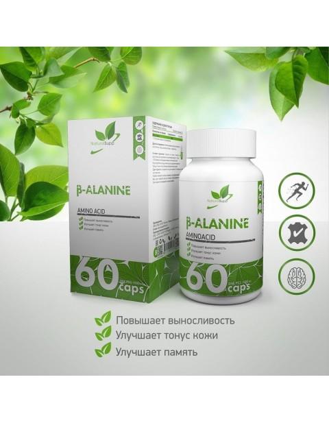 B-Alanine NaturalSupp 60 капсул