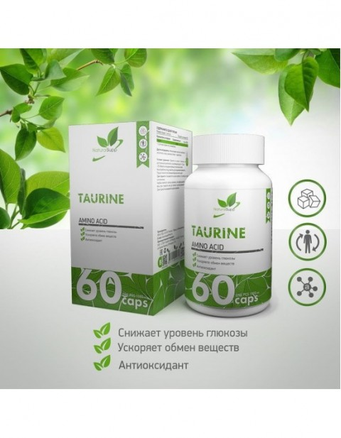 Taurine NaturalSupp 60 капсул