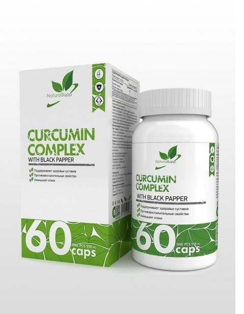Curcumin Сomplex NaturalSupp 60 капсул