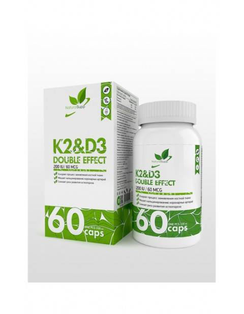 NaturalSupp К2&D3 60 капсул