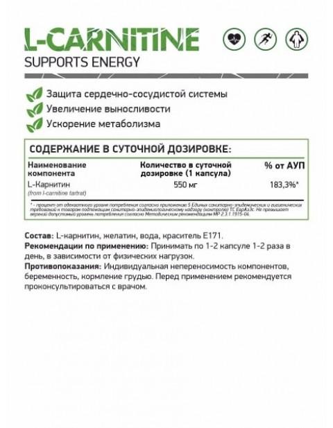 L-Carnitine NaturalSupp 60 капсул