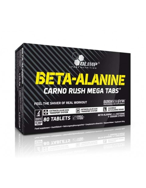 БЕТА АЛАНИН OLIMP BETA-ALANINE CARNO RUSH MEGA 80 ТАБЛЕТОК