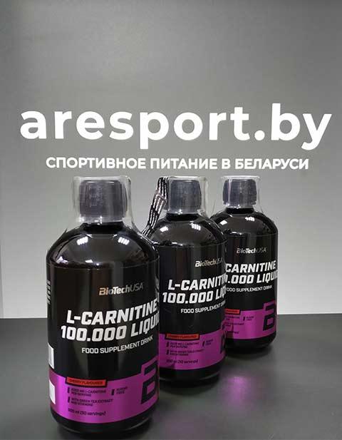 Л-КАРНИТИН BIOTECH USA L-CARNITINE 100.000 500 МЛ